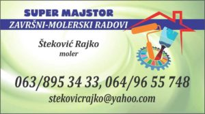 14589909_1278591275539878_3811542865296341618_o